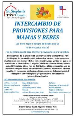 Baby exchange poster 1302 feb4 spanish